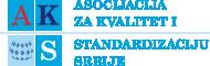 Asocijacija za Kvalitet i Standardizaciju Srbije