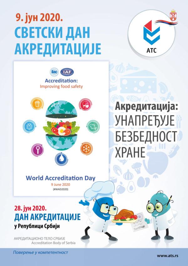Obeležen Svetski Dan Akreditacije