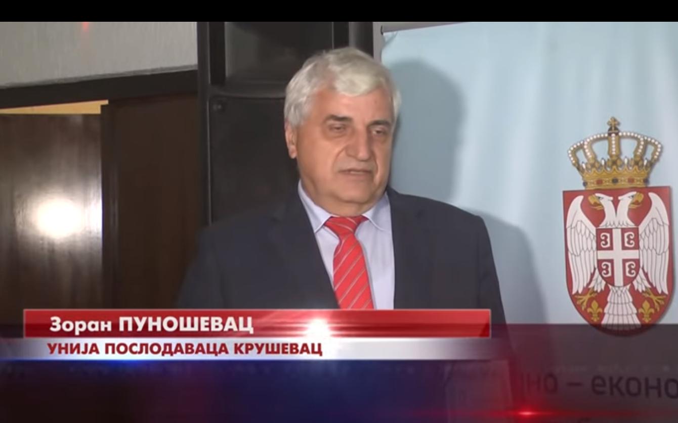 Prof.dr Zoran Punoševac Dobitnik Povelje